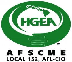 HGEA_logo-250x216
